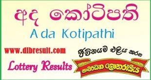 ada_kotipathi