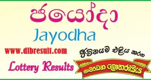 jayodha-dlb-lottery-result