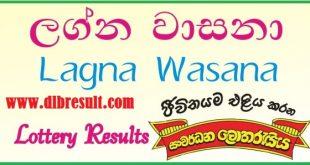 lagna_wasana