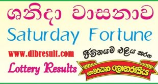 saturday_fortun_lottery_result_dlb