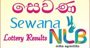 Sewana nlb result